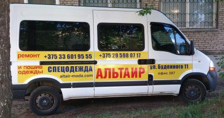 Реклама на транспорте в Витебске